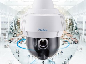 Sirenko Sicherheitstechnik Geovision Kamera